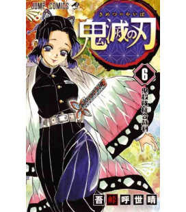 Kimetsu no Yaiba Vol. 6 - (Guardianes de la Noche)