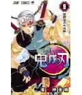 Kimetsu no Yaiba Vol. 9 - (Guardianes de la Noche)
