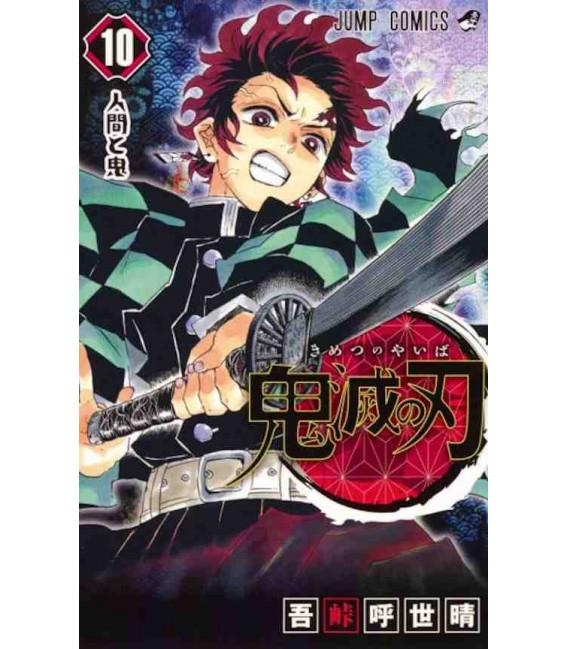 Kimetsu no Yaiba Vol. 10 - (Guardianes de la Noche)