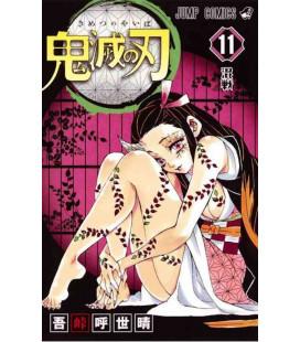 Kimetsu no Yaiba Vol. 11 - (Guardianes de la Noche)