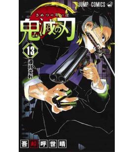 Kimetsu no Yaiba Vol. 13 - (Guardianes de la Noche)