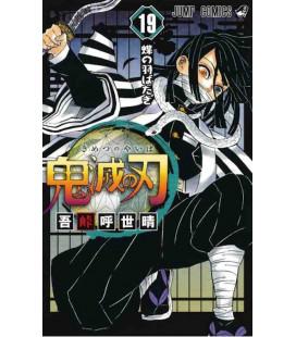 Kimetsu no Yaiba Vol. 19 - (Guardianes de la Noche)