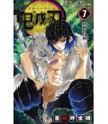 Kimetsu no Yaiba Vol. 7 - (Guardianes de la Noche)
