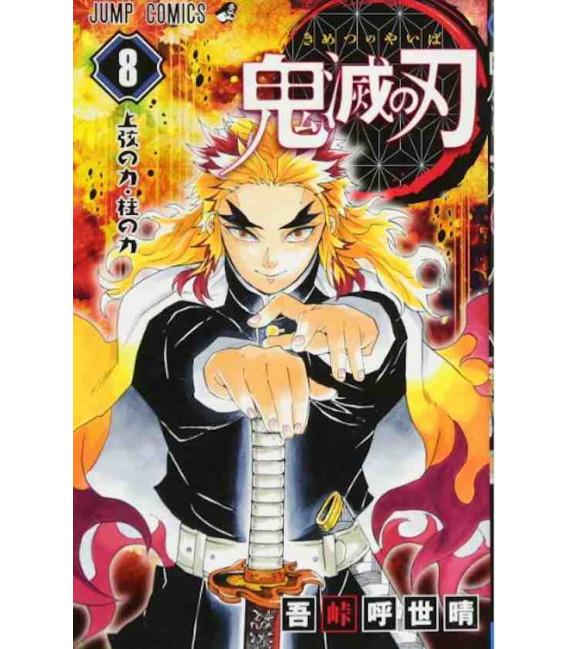 Kimetsu no Yaiba Vol. 8 - (Guardianes de la Noche)