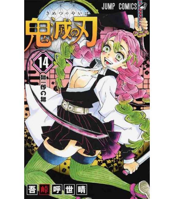 Kimetsu no Yaiba (Guardianes de la Noche) - Vol 14