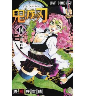Kimetsu no Yaiba Vol. 14 - (Guardianes de la Noche)