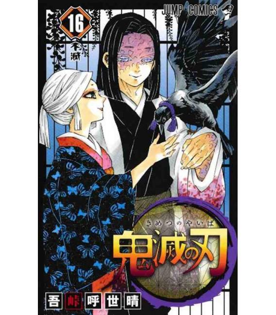 Kimetsu no Yaiba Vol. 16 - (Guardianes de la Noche)