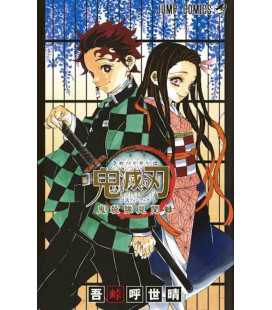 Kimetsu no Yaiba - Official Fanbook (Guardianes de la Noche)