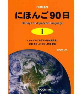 90 days of the Japanese Language 1 - Human (Incluye CD)