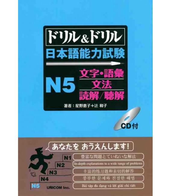 Drill & Drill - Nihongo noryoku shiken N5 - (Incluye CD)