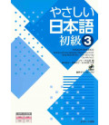 Yasashii Nihongo 3 - Simple and Easy Japanese Elementary Level 3 - Incluye CD