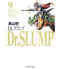 Dr. Slump 9 (Edición Aniversario Shukan Shonen Jump)