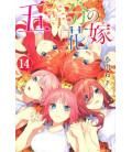 Go-tobun no Hanayome (The Quintessential Quintuplets) Vol. 14