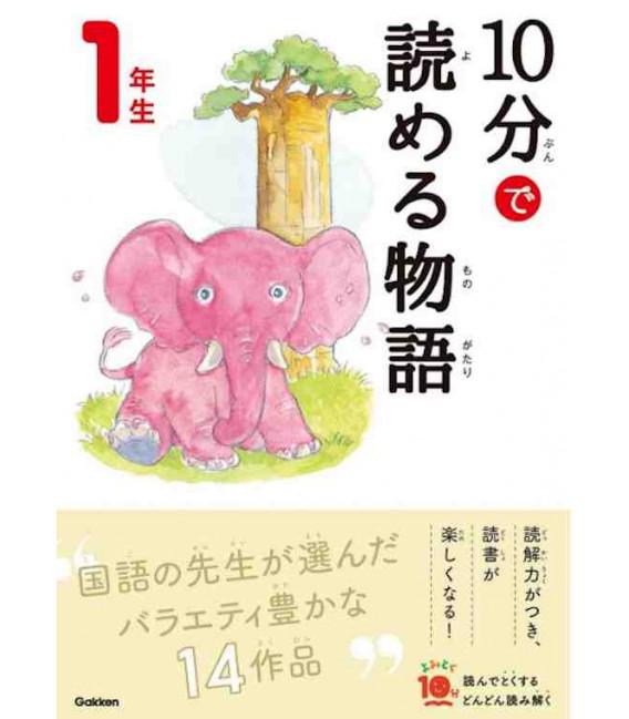 10 - Pun de Yomeru Monogatari - Cuentos para leer en 10 minutos - (Lecturas 1º Primaria en Japón)