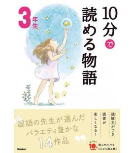 10 - Pun de Yomeru Monogatari - Cuentos para leer en 10 minutos - (Lecturas 3º Primaria en Japón)