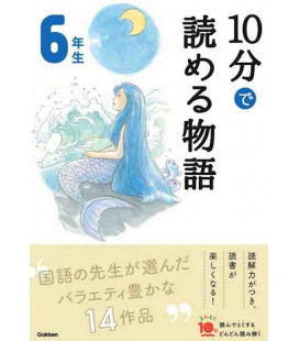 10 - Pun de Yomeru Monogatari - Cuentos para leer en 10 minutos - (Lecturas 6º Primaria en Japón)