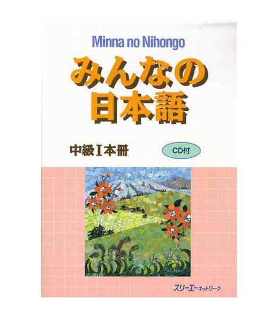 Minna no Nihongo- Nivel Intermedio 1 - Libro de texto (Honsatsu - Chukyu 1) Incluye CD