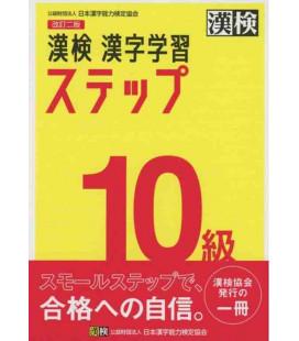 Preparación Kanken Nivel 10 - 2nd edition
