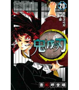 Kimetsu no Yaiba Vol. 20 - (Guardianes de la Noche)