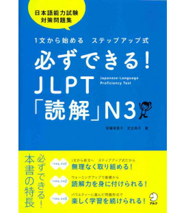 You can do it! Leituras para o JLPT N3