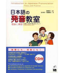 Introduction to Japanese Pronunciation Theory and Practice (Incluye CD)