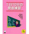 1 nichi 10 Pun no Hatsuon Renshu - Incluye 2 CDs