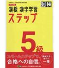 Preparación Kanken Nivel 5 - 4th edition