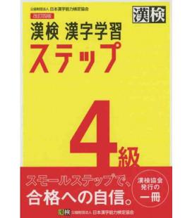 Preparación Kanken Nivel 4 - 4th edition