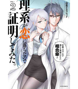 Rikei ga Koi ni Ochita no de Shomei Shite mita (Science Fell in Love, So I Tried to Prove It) Vol. 2
