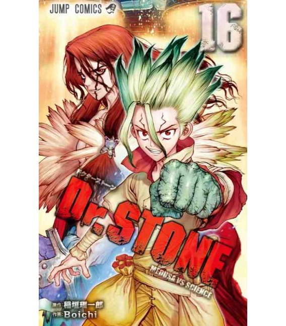 Dr. Stone (Vol. 16)