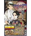 Kimetsu no Yaiba (Guardianes de la Noche) - Vol 21 - Limited edition