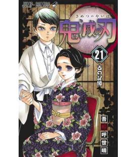 Kimetsu no Yaiba Vol. 21 - (Guardianes de la Noche)