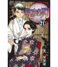 Kimetsu no Yaiba (Guardianes de la Noche) - Vol 21