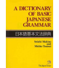 A Dictionary of Basic Japanish Grammar