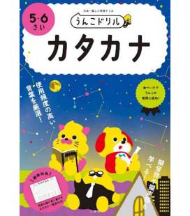 Unko Drill Katakana - Crianças de 5 e 6 anos no Japão