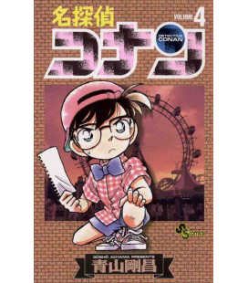 Detective Conan (Vol. 4)
