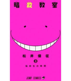 Ansatsu Kyoshitsu (Assassination Classroom) Vol - 3