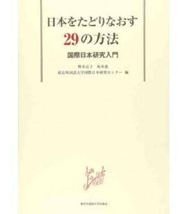 Nihon wo Tadorinaosu 29 No Hoho - Lecturas de nivel avanzado