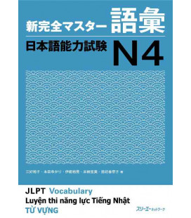 New Kanzen Master JLPT N4: Vocabulary