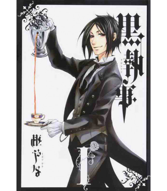 Kuroshitsuji - Black Butler Vol. 1