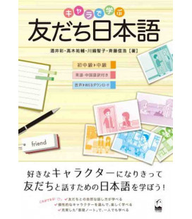 Kyara de Manabu Tomodachi Nihongo - Inclui Código QR