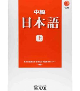 Chukyu Nihongo 1 (Incluye CD)