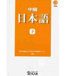 Chukyu Nihongo 2 (Incluye CD)