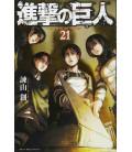 Shingeki no Kyojin (El ataque de los titanes) Vol. 21