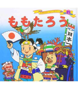 Momotarou - Cuento clásico japonés