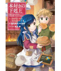 Honzuki no Gekokujo Part 1 - Versión manga - Vol. 2