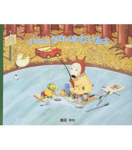 Bamu to Kero no Samui Asa (Cuento ilustrado en japonés)