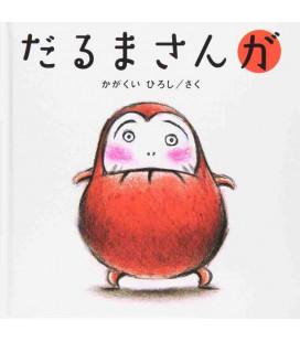Darumasan ga (Cuento ilustrado en japonés)