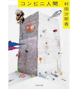 Konbini ningen - La dependienta - Novela japonesa escrita por Sayaka Murata