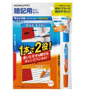 Bolígrafo y lámina para memorizar Kokuyo (Azul/Naranja) - Incluye lámina roja semitransparente